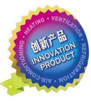 heaterSteam Titanium wins the China Refrigeration Innovation Award